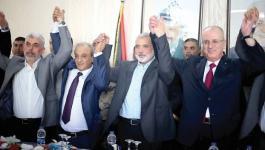 المصالحة الفلسطينية 3.jpg