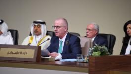 الحمد الله: العام الماضي كان الأصعب فلسطينياً ونطالب بتخصيص المزيد من الدعم للقدس