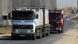 إدخال الشاحنات لغزة يستدعي موافقة مسبقة.jpg