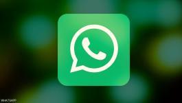 ما حقيقة عودة المكالمات الصوتية إلى واتساب بالسعودية؟