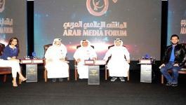 ملتقى الاعلام العربي.jpg