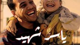 غزة تُشيع اليوم شهداءها الذين ارتقوا في الجمعة الثانية لمسيرة العودة