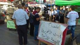 اعادة رواتب المحررين في الضفة ووعودات بحل ازمتهم في غزة.jpg