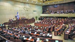 الكنيست الإسرائيلي.jpg