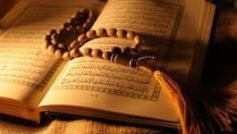 حسين يحذر من تداول نسخة من القرآن الكريم.jpg