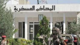 محكمة عسكرية مصرية تقضي بإعدام 17 شخصًا
