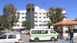 مستشفى الشفا