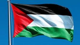 الأردن وفلسطين.jpg