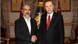 اردوغان ومشعل.jpg