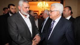 حماس تعتبر قرار الرئيس بإنشاء محكمة دستورية لحل