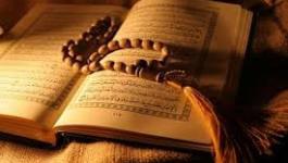 تحذير من تداول عدد نسخ من القرآن الكريم.jpg