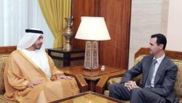 صحيفة بريطانية: الإمارات أعادت افتتاح سفارتها بدمشق بالتنسيق مع السعودية