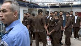 خلاف إسرائيلي حول منع زيارات أسرى حماس في السجون
