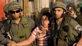 اعتقال طفل.jpg