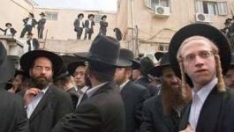 اليهود المتشددين