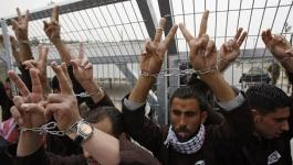 انتهاكات الاحتلال بحق الاسرى.jpg
