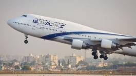 إعلان الطوارئ بمطار بن غوريون
