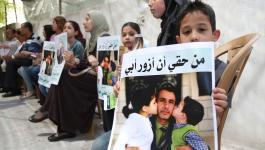 دفعة جديدة من أهالي معتقلي غزة يستعدون لزيارة ذويهم