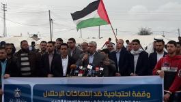 بالفيديو: وقفة إعلامية للتنديد بجرائم الاحتلال بحق الصحفيين خلال مسيرات العودة