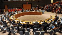 الامم المتحدة.jpg