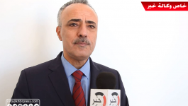 بالفيديو: وزير العدل يتحدث لوكالة