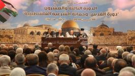 سفير فلسطين في البحرين: