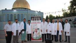 بالصور: الأطباء الفلسطينيون في تركيا يؤبّنون زميلتهم الشهيدة المسعفة رزان النجار