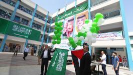 السعودية تُرسل 15 ألف كغم من اللحوم إلى قطاع غزة.jpg