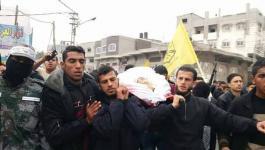 بالصور: جماهير غزة تشيع جثمان الشهيد محيسن إلى مثواه الأخير