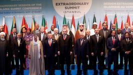 تفاصيل البيان الختامي لقمة منظمة التعاون الإسلامي بشأن فلسطين
