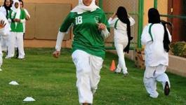 لأول مرة.. السعودية تسمح للطالبات بممارسة الرياضة في المدارس