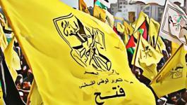 فتح تنفي تدخل الإتحاد الأوروبي بسياسة السلطة تجاه غزة