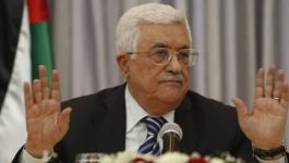 صحيفة تكشف عن مطلب أمريكي من دول المنطقة بشأن غزّة