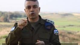 جيش الاحتلال يوجه رسالة تحذيرية الى أهالي غزة وهذا ما قاله!
