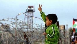 حصار غزة.jpg