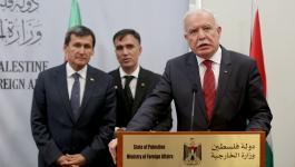 اختتام فعاليات إحياء الذكرى الـ25 لتأسيس العلاقات الثنائية الفلسطينية التركمانستانية
