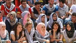 غدا انتخابات مجلس الطلبة في جامعة بيت لحم.jpg