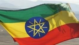 اثيوبيا.jpg