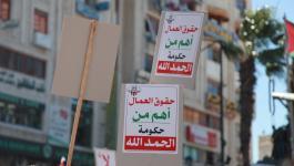 مسيرات حاشدة بنابلس تُطالب بإسقاط قانون