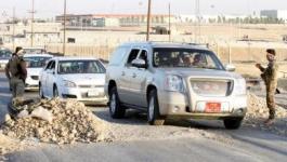 القوات العراقية.jpg