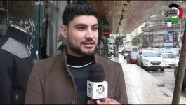 تطلعات الشعب الفلسطيني للعام الجديد 2019