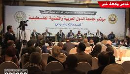 بالفيديو والصور: جامعة الإسراء بغزّة تفتتح مؤتمرها العلمي الثانِ بمشاركة ممثل عن الرئيس
