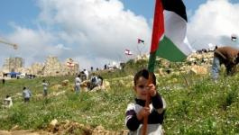 أرض فلسطين.JPG