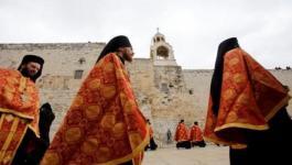 تظاهرة في القدس ضد بيع وتسريب أملاك الكنيسة الأرثوذكسية.jpg
