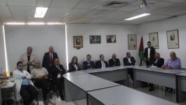 الجمعية العربية