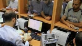 العدل: لجنة حصر موظفي الوزارة ستتوجه إلى غزة غداً