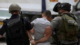 الاحتلال يعتقل