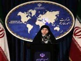 الناطقة باسم الخارجية الإيرانية