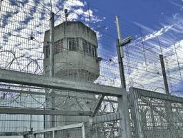 سجن ريمون