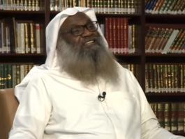 بالفيديو: إمام الحرم المكي السابق يتراجع عن
